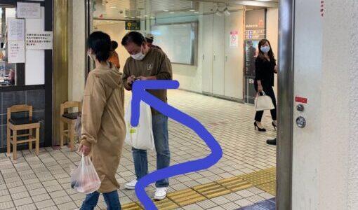 千里中央駅南改札から徒歩1分